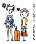 senior couple  travel | Shutterstock .eps vector #1012477186