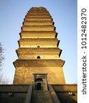 small wild goose pagoda in xian ... | Shutterstock . vector #1012482370