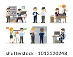 people at office set. meeting ... | Shutterstock .eps vector #1012520248