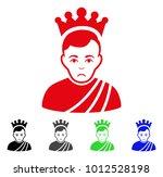 sadly emperor vector icon.... | Shutterstock .eps vector #1012528198