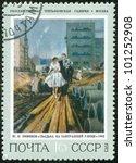 Постер, плакат: A stamp printed by