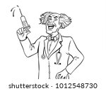 mad crazy doctor with syringe... | Shutterstock . vector #1012548730
