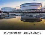 oil and gas refinery industrial ... | Shutterstock . vector #1012568248