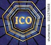ico and token conceptual design ...   Shutterstock .eps vector #1012570858