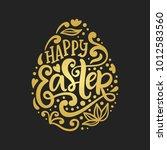 happy easter banner  greeting... | Shutterstock .eps vector #1012583560