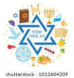 passover icons set in round... | Shutterstock .eps vector #1012604209