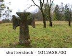 old stone cross in park | Shutterstock . vector #1012638700