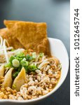 close up of tom yum noodle soup ... | Shutterstock . vector #1012645744