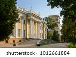 gomel. belarus. the palace in... | Shutterstock . vector #1012661884