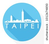 taipei taiwan asia flat icon... | Shutterstock .eps vector #1012674850