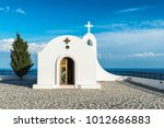 Little White Chapel On The Hil...