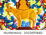 lanna style wood carving in... | Shutterstock . vector #1012693660