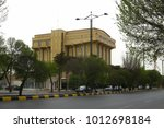 yazd  iran   march 21  2010 ...   Shutterstock . vector #1012698184