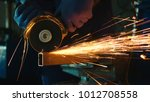 auto mechanic standing at... | Shutterstock . vector #1012708558