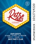 retro party poster design.... | Shutterstock .eps vector #1012719220