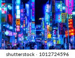 tokyo   november 13  billboards ... | Shutterstock . vector #1012724596