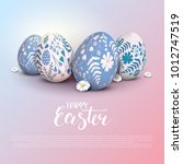 stylish happy easter greeting... | Shutterstock .eps vector #1012747519