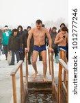 petropavlovsk  kazakhstan ... | Shutterstock . vector #1012777246