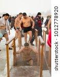 petropavlovsk  kazakhstan ... | Shutterstock . vector #1012778920