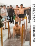 petropavlovsk  kazakhstan ... | Shutterstock . vector #1012778923