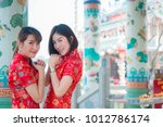 portrait two beautiful asian... | Shutterstock . vector #1012786174