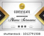 certificate template luxury and ... | Shutterstock .eps vector #1012791508