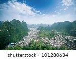 overlooking the yangshuo county ... | Shutterstock . vector #101280634