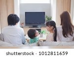 japanese families relax in the... | Shutterstock . vector #1012811659