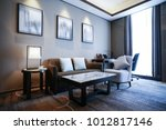 elegant and comfortable home  ... | Shutterstock . vector #1012817146
