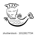 mythological sirin bird half... | Shutterstock .eps vector #1012817734