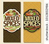 vector vertical banners for...   Shutterstock .eps vector #1012832986