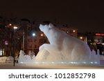 perm  russia january 16  2018 ... | Shutterstock . vector #1012852798