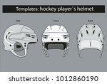 the hockey helmet template of... | Shutterstock .eps vector #1012860190