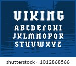 slab serif font in military... | Shutterstock .eps vector #1012868566