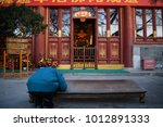 """Small photo of Editorial Beijing, China - January 24, 2018: Guangji temple is the key cultural relics protection units Chinese. Buddhists in the """"main hall"""" before kowtow to pray."""