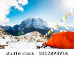 Tent In The Everest Base Camp....