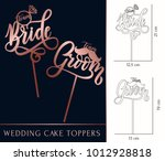 team bride and team groom cake... | Shutterstock .eps vector #1012928818