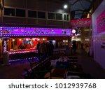 gangneung  south korea  january ... | Shutterstock . vector #1012939768