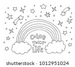 color your life. text quote.... | Shutterstock .eps vector #1012951024