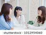 three japanese girls there are... | Shutterstock . vector #1012954060