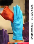 colorful leather gloves...   Shutterstock . vector #101295526