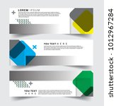 vector abstract design banner... | Shutterstock .eps vector #1012967284
