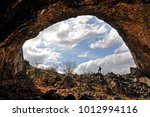 Inside View Of A Cave Entrance...