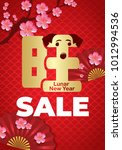 chinese new year sale design... | Shutterstock .eps vector #1012994536