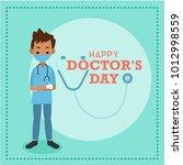doctor day illustration   Shutterstock .eps vector #1012998559