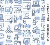 presentation seamless pattern... | Shutterstock .eps vector #1012999564
