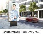 3d rendering fashion... | Shutterstock . vector #1012999753