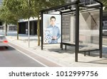 bus stop fashion advertising... | Shutterstock . vector #1012999756