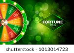 wheel of fortune gambling... | Shutterstock .eps vector #1013014723