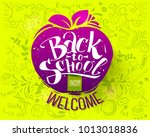 back to school apple stamp... | Shutterstock .eps vector #1013018836